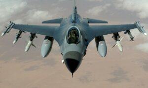 F-16 SEAD