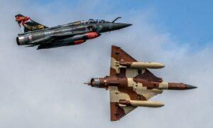 Mirage 2000D display